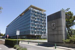 Siège de l'Organisation Mondiale de la Santé à Genève