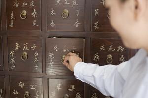 La médecine chinoise, prochaine victime des académiciens?