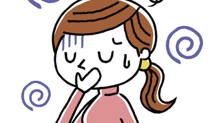 Au premier trimestre on voit s'exprimer nausées, gastrite, dyspepsie