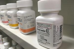 L'OxyContin, opïacé responsable de 47 000 morts aux Etats-Unis